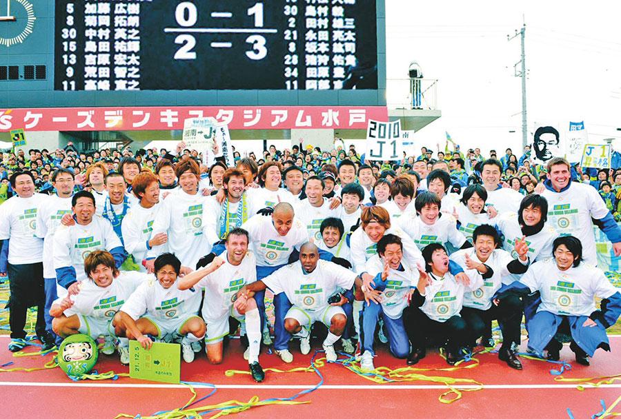 0914 緑と青の旅